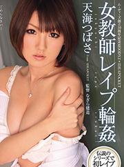 JokyoshiRinkan