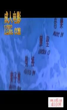 [天王播放--www.27xo.com]香港三級片系列 - 勾魂惡夢