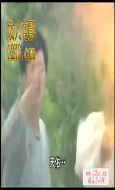 [天王播放]香港三級片系列 - 天師斗妖19-24_4