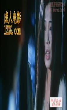 [天王播放]香港三級片系列 - 龜婆高老大_1