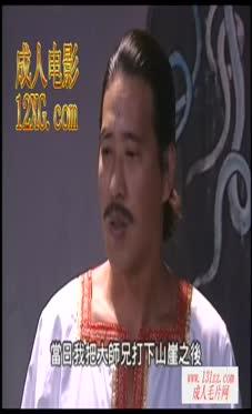 [天王播放]香港三級片系列 - 天師斗妖25-30_6