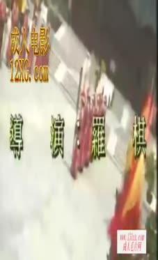 [天王播放]香港三級片系列 - 皇帝也風流