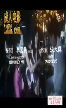 [天王播放]香港三級片系列 - 玉女聊齋