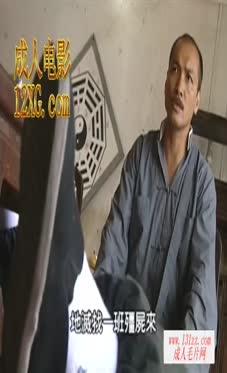 [天王播放]香港三級片系列 - 天師斗妖25-30_2