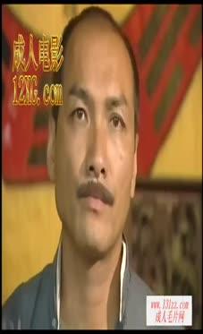 [天王播放]香港三級片系列 - 天師斗妖19-24_1