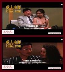 伦理系列 -三级七日情-陈颖芝、曹查理、顾杰、村上丽奈-1