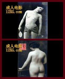 变态另类电影在线播放和下载-情色法国的明信片c 1900 1900- 成人动漫系列