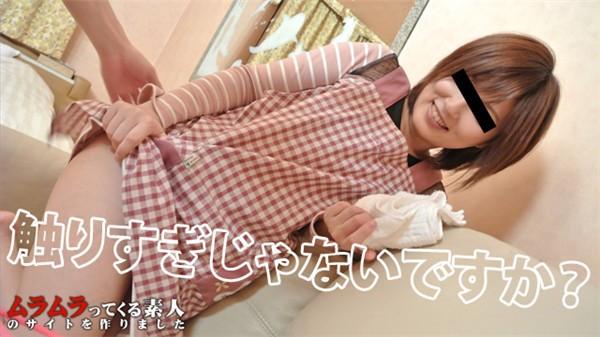 Muramura041616-381赤裸裸酒店清扫员!山口彩[无码中文字幕]