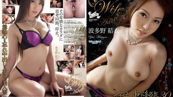 [高清無碼] Tokyo Hot SKY-236 好色妻降臨30 波多野結衣